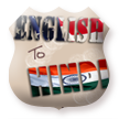 Talking Hindi Phrasebook